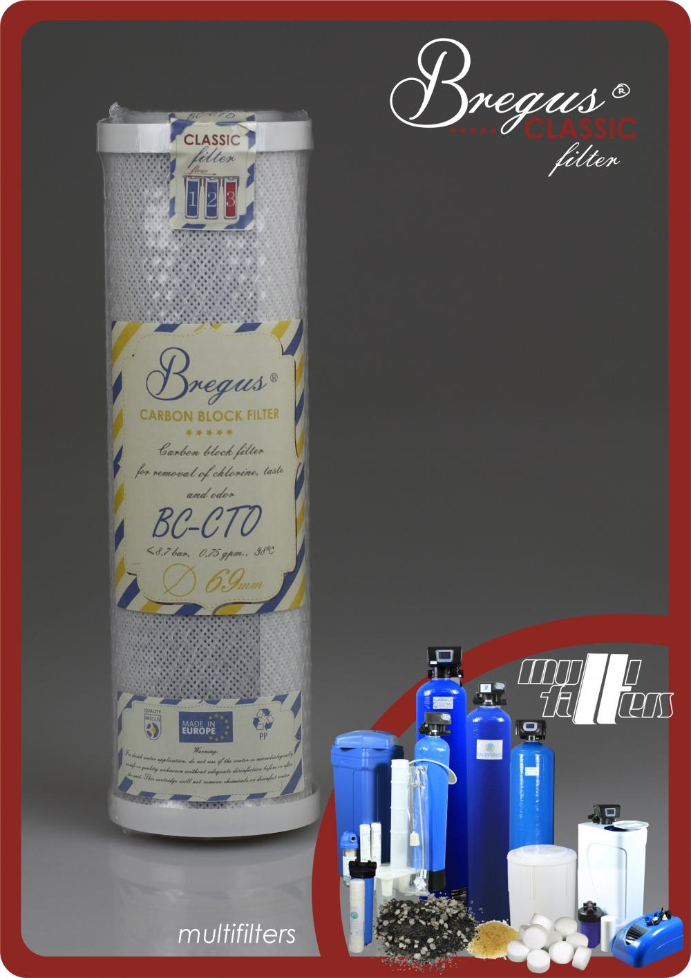 Bregus® Classic Blok Węglowy Ø69mm - 1